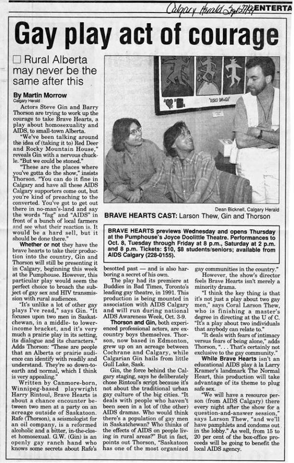 1994 artical